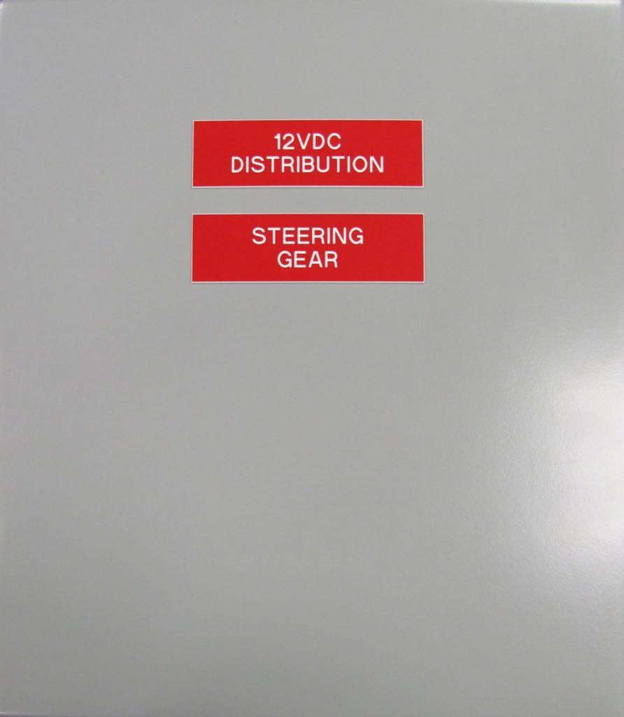 DC Branch Distribution Panel - 01 JB-DP7 - front